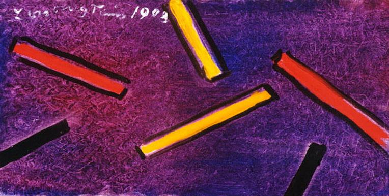 806<br/> <b>cím:</b> Vonulatok <br/> <b>méret (cm):</b> 30x60 <br/> <b>év:</b> 1998