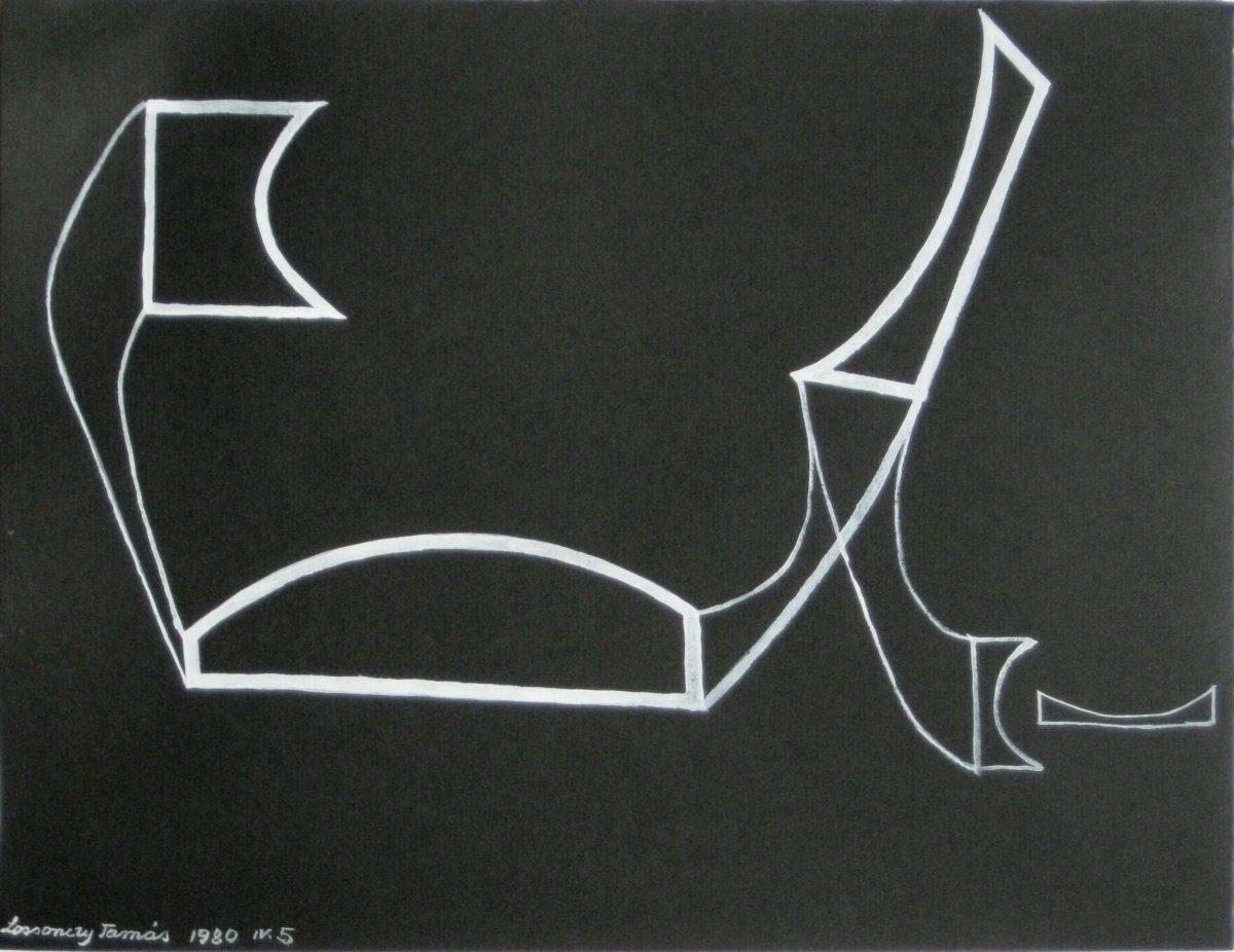 G00092(4)<br/> <b>Cím:</b> Cím nélkül <br/> <b>Méret cm:</b> 25X32,4 <br/> <b>Készült:</b> 1980. <br/> <b>Technika:</b> tus<br/>