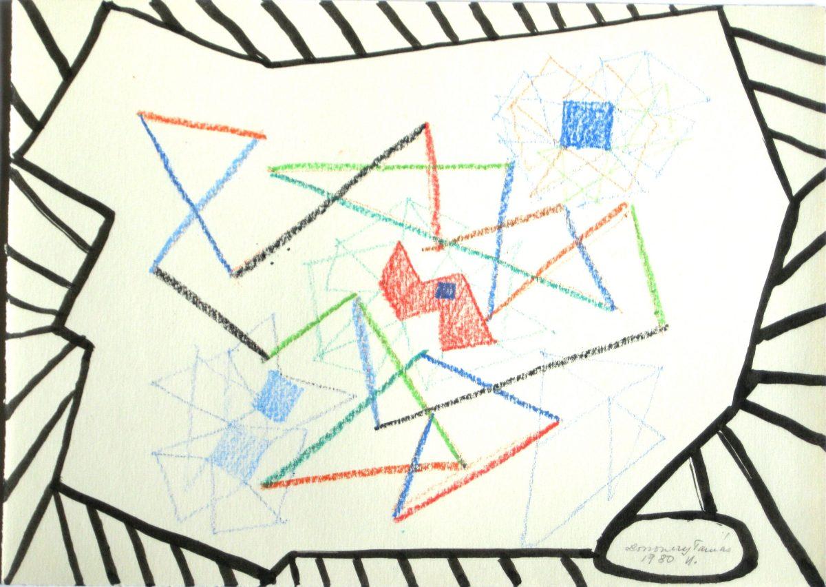 G00150(4)<br/> <b>Cím:</b> Cím nélkül <br/> <b>Méret cm:</b> 21,3X30,8 <br/> <b>Készült:</b> 1980. <br/> <b>Technika:</b> tus, pasztell<br/>