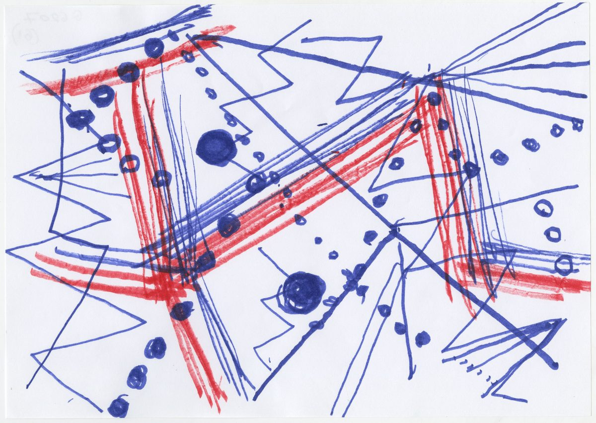 G06207(61)<br/> <b>Cím:</b> Gondolat menet … <br/> <b>Méret cm:</b> 21x29,6 <br/> <b>Készült:</b> 2002. <br/> <b>Technika:</b> filc<br/>