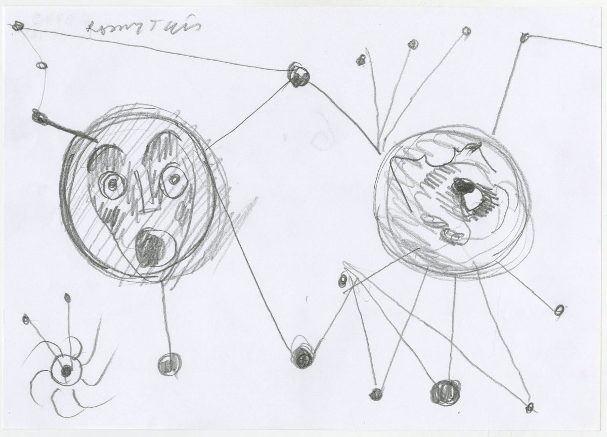 G09779(69)<br/> <b>Cím:</b> Nyakig a komplexumokban <br/> <b>Méret cm:</b> 21X29,6 <br/> <b>Készült:</b> 2003. <br/> <b>Technika:</b> ceruza<br/>