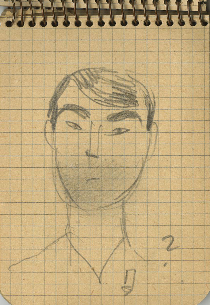 G40823(145)<br/><b>Cím:</b> Cím nélkül<br/><b>Méret (cm):</b> 10x7<br/><b>Készült:</b> 1978.<br/><b>Technika:</b> ceruza<br/>