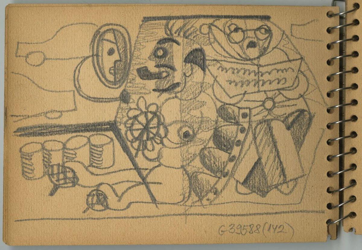 G39588(142)<br/><b>Cím:</b> Cím nélkül<br/><b>Méret (cm):</b> 11,6x16,3<br/><b>Készült:</b> 1957.<br/><b>Technika:</b> ceruza<br/>
