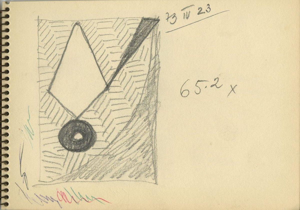 G40036(143)<br/><b>Cím:</b> Cím nélkül<br/><b>Méret (cm):</b> 12x17<br/><b>Készült:</b> 1973.<br/><b>Technika:</b> ceruza<br/>